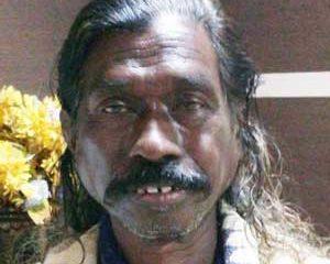 Haldhar Nag